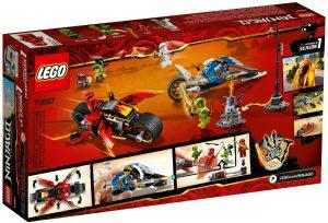 LEGO KAI'S BLADE CYCLE & ZANES SNOWMOBILE - 70667