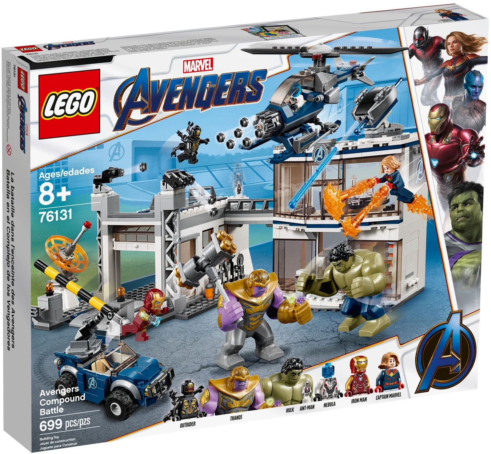 LEGO AVENGERS COMPOUND BATTLE - 76131